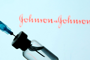 The Johnson & Johnson COVID-19 vaccine is seen in this illustration photo. (CNS photo/Dado Ruvic, Reuters)